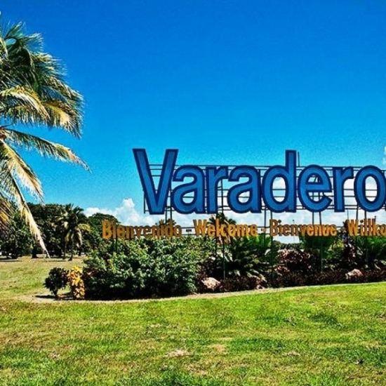 Нова Година в Куба - великолепен Варадеро